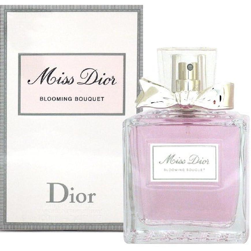 カートリッジ教えるスラダムクリスチャンディオール Christian Dior ミスディオール ブルーミングブーケ EDT100ml cdmdbbedt100 オードトワレ 香水 [並行輸入品]