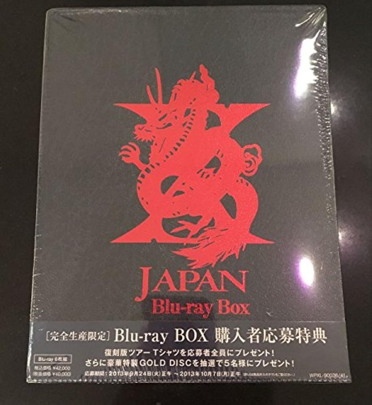 純粋なラインナップカレンダーX JAPAN Blu-ray BOX(6枚組) [完全生産限定]