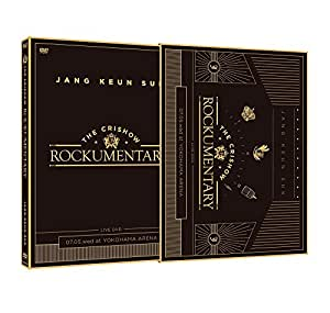 【早期購入特典あり】THE CRISHOW ROCKUMENTARY 2017 DVD(数量限定商品) [DVD]【一般販売商品特典:オリジナルフォトカード付】