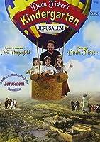 Dudu Fisher's Kindergarten: Jerusalem [DVD] [Import]