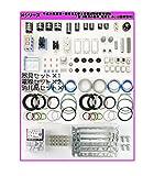 (2回練習分)平成28年度 第一種電気工事士技能試験練習材料 全10問分の器具・電線セット