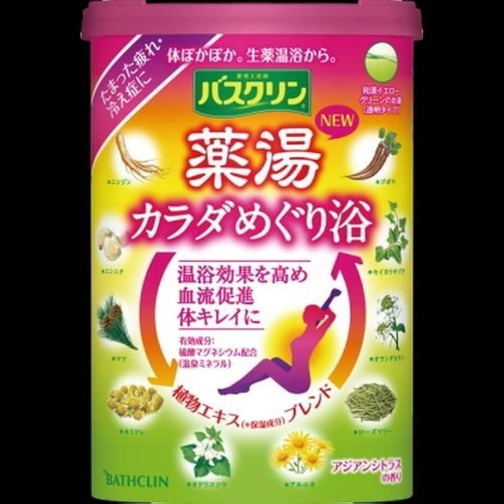 絶望キッチン休憩【まとめ買い】バスクリン薬湯 カラダめぐり浴 600g ×2セット