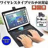 F.G.S Xperia Z2 Tablet SGP512JP キーボード ケース sgp512jp キーボード (Android/Windows8/iOS対応) [JP配列/US配列両方対応] 超薄型[Bluetoothキーボード+タブレットスタンド+カバー]  日本語取扱説明書付き