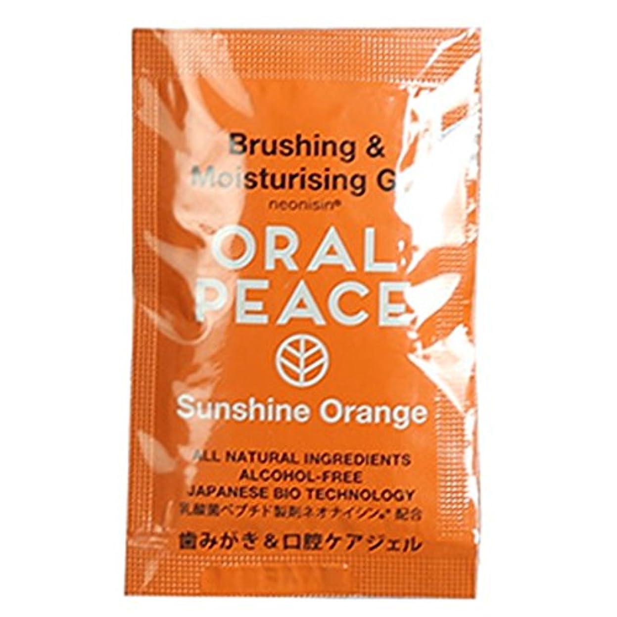 頻繁に枠放棄oralpeace オーラルピース 歯みがき&口腔ケアジェル ミニパック10個入り