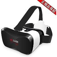 Vikisda VRゴーグル 3D VRヘッドセット 「2020最新版」 3Dメガネ 3D動画 3D映画 VRゲーム VRショッピング 4.0-6.3インチのスマホ対応 日本語取扱説明書付き