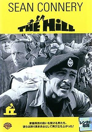 丘 THE HILL [レンタル落ち]