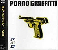 Apollo by Porno Graffitti (2006-04-04)