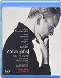 スティーブ・ジョブズ [Blu-ray]