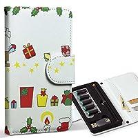 スマコレ ploom TECH プルームテック 専用 レザーケース 手帳型 タバコ ケース カバー 合皮 ケース カバー 収納 プルームケース デザイン 革 ユニーク イラスト クリスマス サンタ 005523