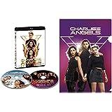 【Amazon.co.jp限定】チャーリーズ・エンジェル ブルーレイ&DVDセット(オリジナルクリアファイル付) [Blu-ray]