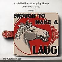 iPhoneXs MAX オールドポスター Laughing Horse スマホケース 手帳型 全機種対応 ケース 人気 絵画 TPU レザー 個性的 あいふぉん 丈夫 耐衝撃