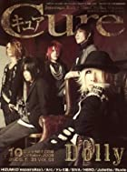 Cure (キュア) 2008年 10月号 [雑誌]()