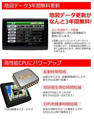バイク用ナビ 5.0型 タッチパネル 最新 データ搭載 るるぶ 3年間 地図 更新無料 防水 ポータブル Bluetooth MicroSD 日本語マニュアル バイクナビ