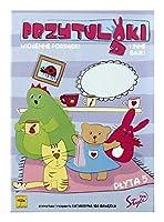 Pt. 5 [DVD] [Import]