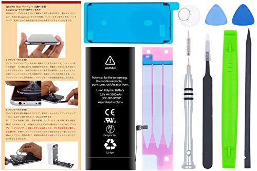 Deepro iPhone6s Plus バッテリー 交換 キット PSE準拠 大容量 3000mAh 取付マニュアル付 (iphone6sPlus 大容量)