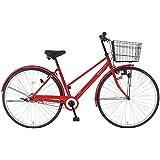 C.Dream(シードリーム) アクアシティ AA716 27インチ自転車 シティサイクル レッド 100%組立済み発送