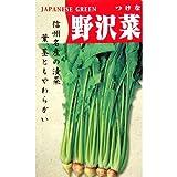 漬け菜 種 野沢菜 小袋(約8ml)