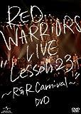 "LIVE ""Lesson 23〜R&R Carnival〜"" DVD"