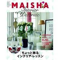 MAISHA No.3