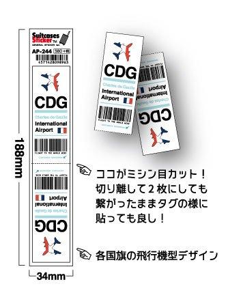 AP-004 SDJ Sendai 仙台空港 JAPAN 空港コードステッカー