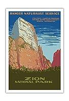 ザイオン国立公園 - 偉大な白い玉座山 - レンジャー自然主義サービス - ビンテージな世界旅行のポスター によって作成された 公共事業促進局 (WPA) c.1938 - アートポスター - 76cm x 112cm