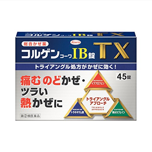 (医薬品画像)コルゲンコーワIB錠TX