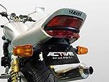 アクティブ(ACTIVE) フェンダーレスキット ブラック XJR400R 98-07 1153034