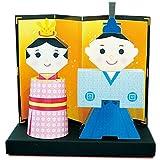 【ペーパークラフト】ひな人形(10入)  / お楽しみグッズ(紙風船)付きセット