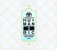 2Bic 1st Mini Album - HU+MAN (韓国盤)