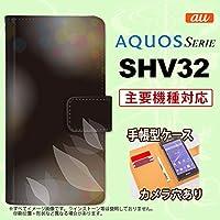 手帳型 ケース SHV32 スマホ カバー AQUOS SERIE アクオス ぼかし模様 黒 nk-004s-shv32-dr1595