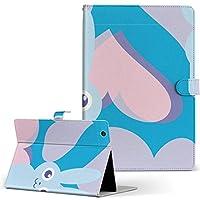 タブレット 手帳型 タブレットケース タブレットカバー カバー レザー ケース 手帳タイプ フリップ ダイアリー 二つ折り 革 004383 LAVIETabETE508/BAWPC-TE508BAW NEC 日本電気 LaVie ラヴィタブ Tab E TE508/BAW