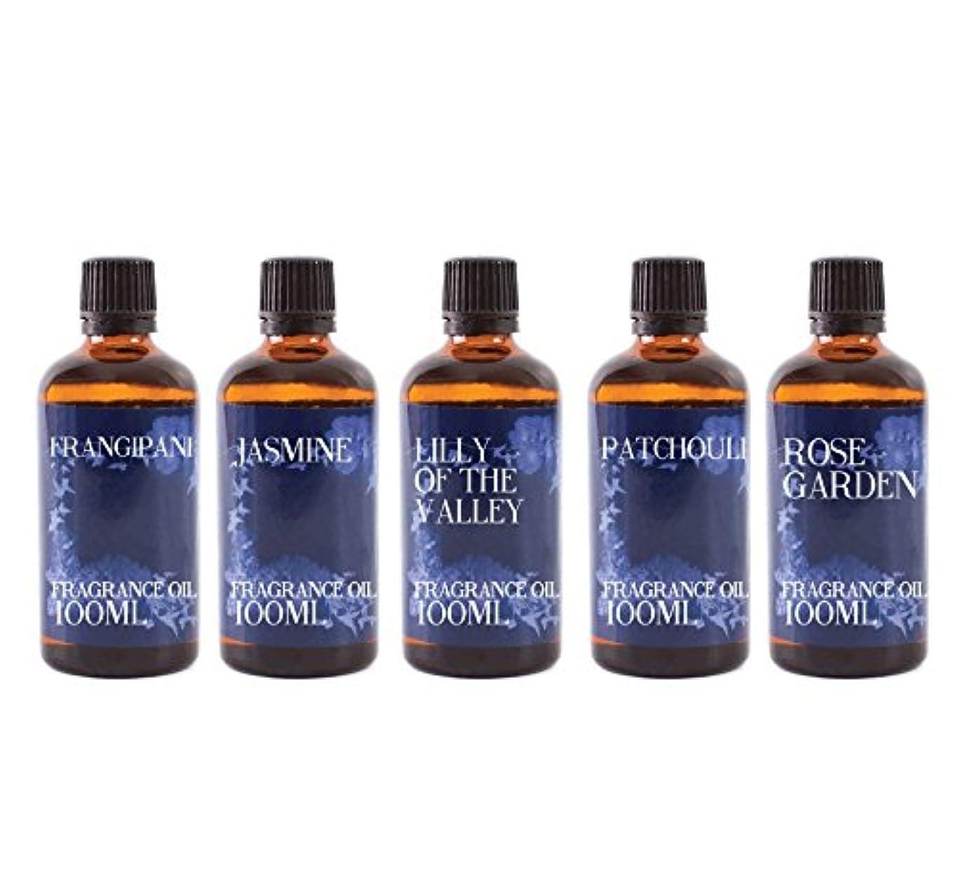 ヒューズ割り込みナサニエル区Mystic Moments | Gift Starter Pack of 5 x 100ml Floral Favourite Fragrant Oil