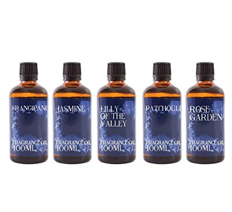 刺しますグローバル思いつくMystic Moments | Gift Starter Pack of 5 x 100ml Floral Favourite Fragrant Oil