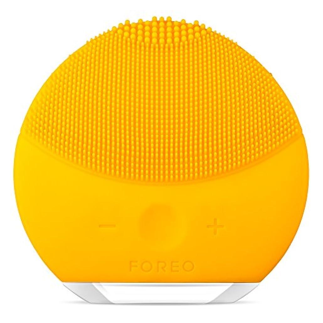 吸収剤シネマ送信するFOREO LUNA mini 2 サンフラワーイエロー 電動洗顔ブラシ シリコーン製 音波振動