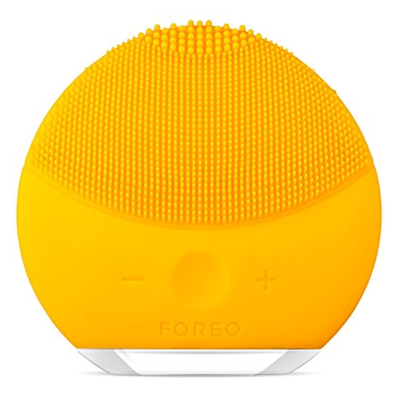 めまいが重大ニックネームFOREO LUNA mini 2 サンフラワーイエロー 電動洗顔ブラシ シリコーン製 音波振動