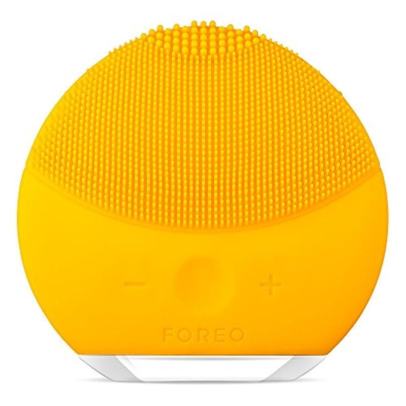ブルームしゃがむ車両FOREO LUNA mini 2 サンフラワーイエロー 電動洗顔ブラシ シリコーン製 音波振動