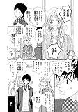 路地恋花 1 (アフタヌーンKC) 画像