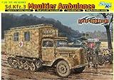 サイバーホビー 1/35 WW.II ドイツ軍 Sd.Kfz.3 マウルティア 野戦救急車 プラモデル
