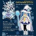 《コラボ!》リカちゃん☆雪ミク 初音ミク Magical Snow Ver. タカラトミー