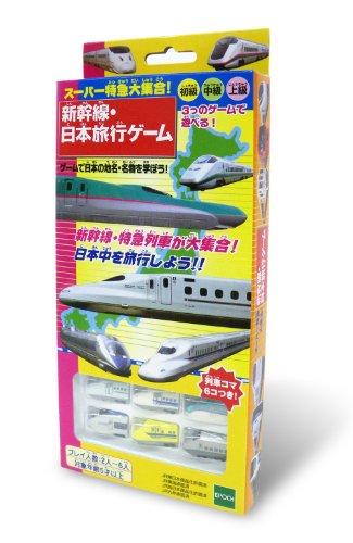 スーパー特急大集合!新幹線 日本旅行ゲーム
