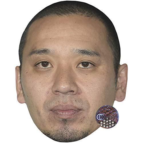 Daigo (Chidori) 大悟 (千鳥)