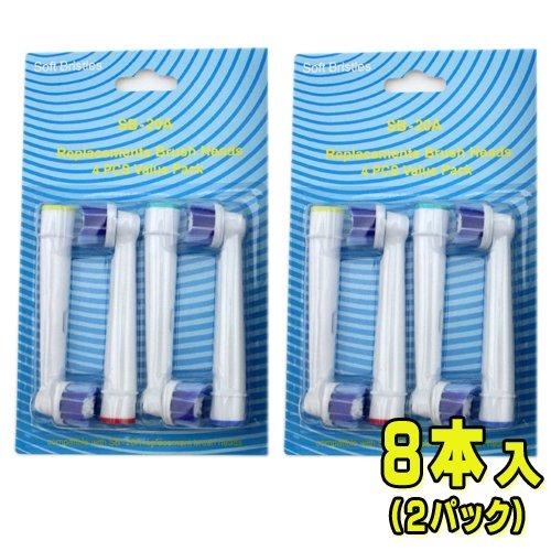 ブラウン オーラルB 替えブラシ 互換 EB20 8本入 パーフェクトクリーン 電動歯ブラシ EB-...