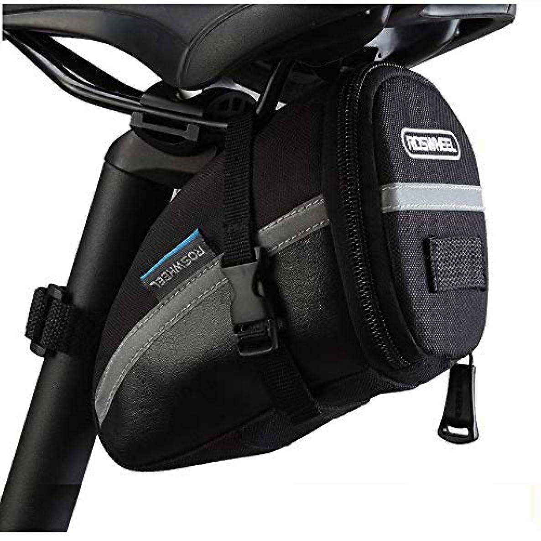 南方の権限を与える任命するROSWHEEL 1.2L 防水バイクサドルバッグ バックシートパック アクセサリーバッグ ストレージテールポーチ サイクリングバイク 後部パニエ 夜 アウトドア サイクリング マウンテン用