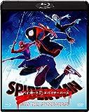 スパイダーマン:スパイダーバース ブルーレイ&DVDセット(初回生産限定) [Blu-ray] 画像