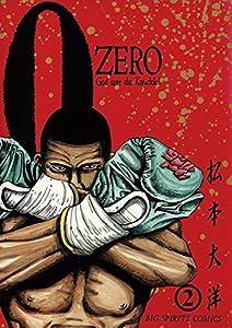 ZERO(ゼロ) 2巻 表紙画像