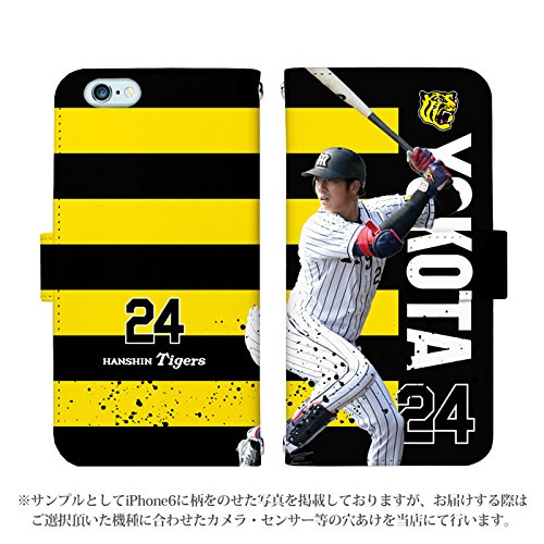 iPhone8 手帳型 ケース [デザイン:24.yokota(photo)] 阪神タイガース承認 選手 アイフォン スマホ カバー