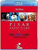 ピクサー・ショート・フィルム&ピクサー・ストーリー 完全保存版 [Blu-ray]
