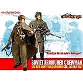 WW2 ソビエト軍 自動車化歩兵 「ボロドヤ・アントノヴィッチ・ブカレフ」 第133赤軍戦車旅団 スターリングラード 1942年冬