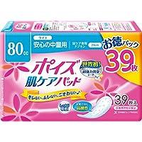 ポイズ 肌ケアパッド ライト 安心の中量用80cc お徳パック 39枚 【軽い尿モレ 女性用】
