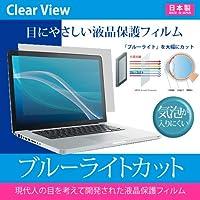 MacBook 2400/13.3 MC516J/A [13.3インチ(1280x800)]